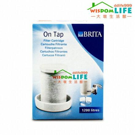 德國BRITA On Tap龍頭式專用濾芯(2入裝) ,品質保證價只賣1370元
