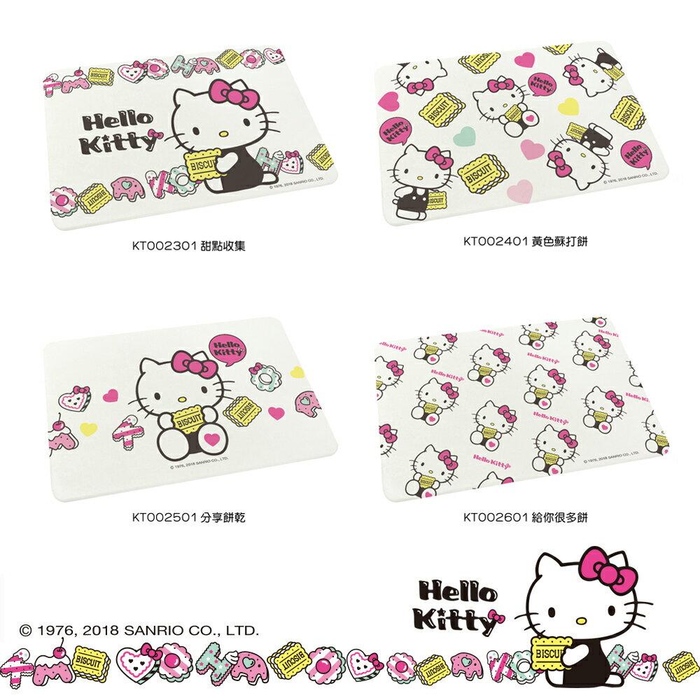 Sanrio三麗鷗  Hello Kitty滿版粉色吸水珪藻土地墊 24款凱蒂貓 6