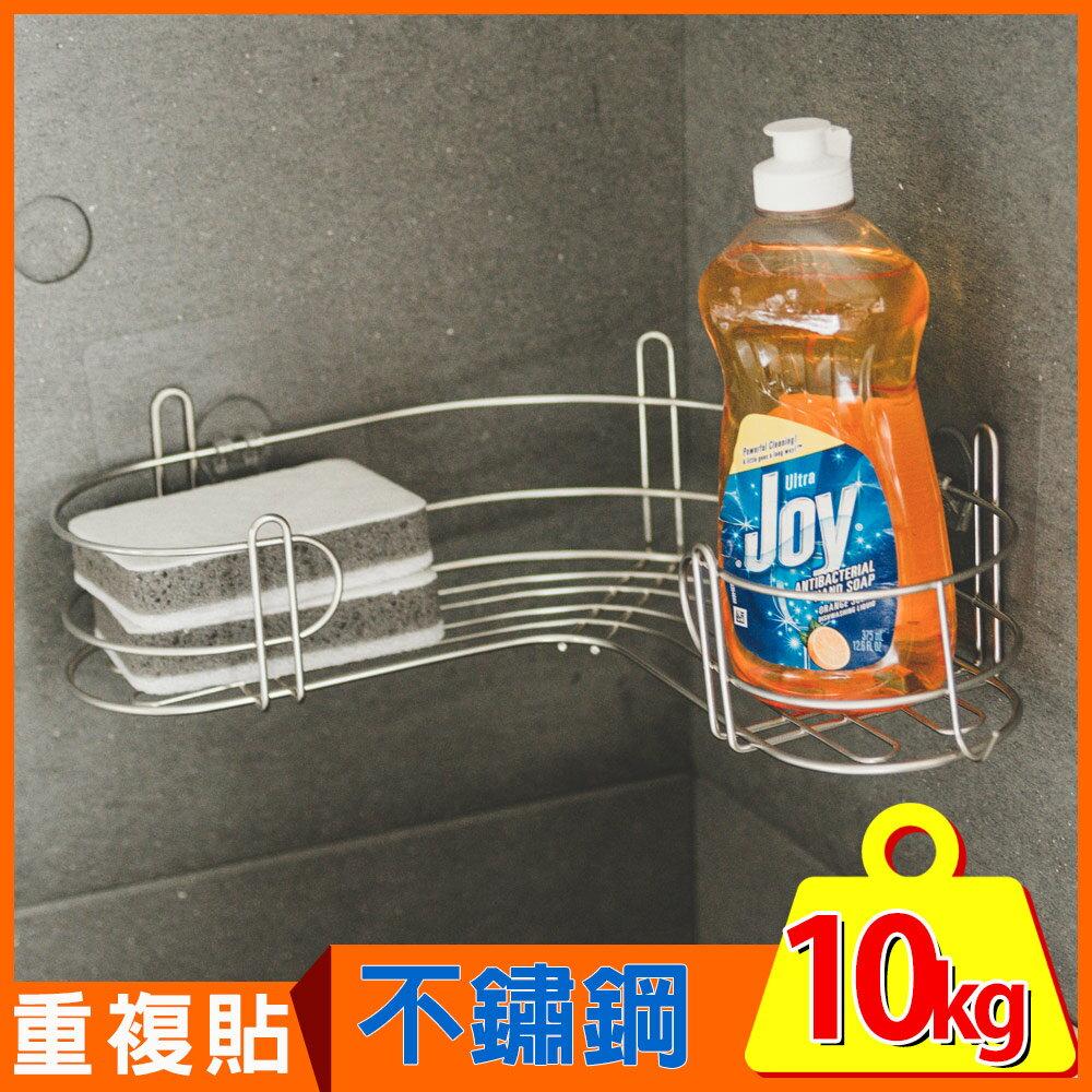 無痕貼/衛浴置物架 peachylife金屬面304不鏽鋼L型瓶罐架 MIT台灣製 完美主義【C0110】