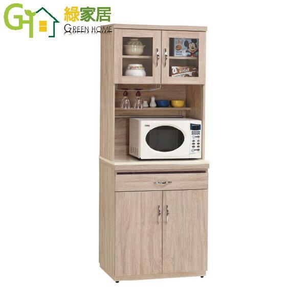 【綠家居】彼特時尚2.7尺雲紋石面餐櫃收納櫃組合(上+下座)