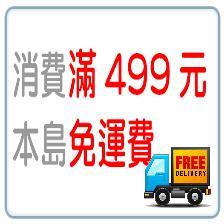 【購購購】台塑生醫 控油抗屑洗髮精580ml *1瓶 3