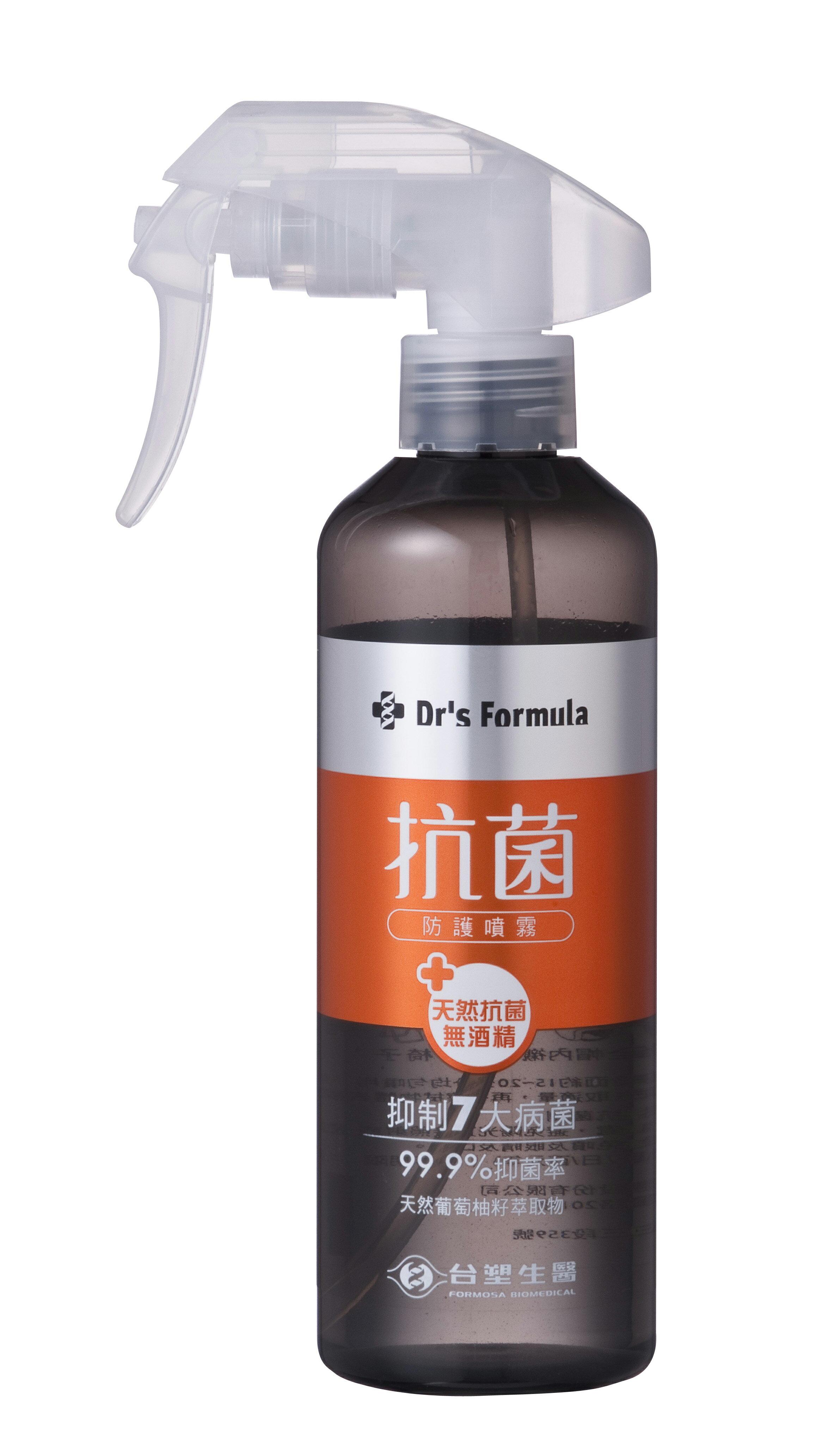 【購購購】台塑生醫 抗菌防護噴霧255ml【居家瓶】