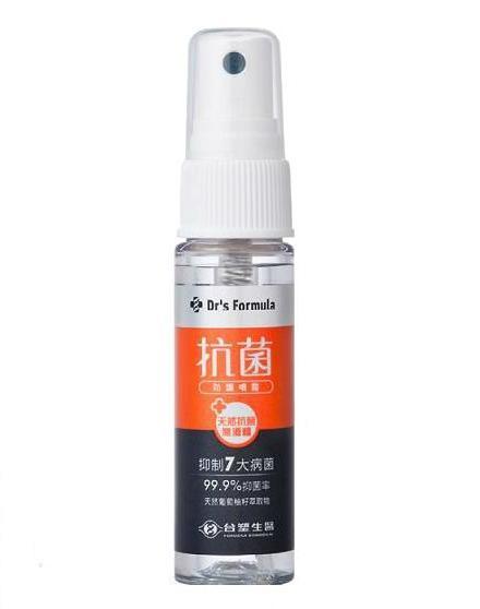 現貨 防疫商品【購購購】台塑生醫 抗菌防護噴霧22ml【隨身瓶】 0