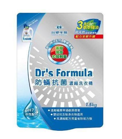 【購購購】台塑生醫 防蹣抗菌洗衣精補充包1.5kg(複方升級版)