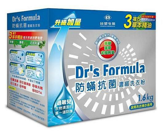 【購購購】台塑生醫 防蹣抗菌濃縮洗衣粉1.6kg(複方升級版)