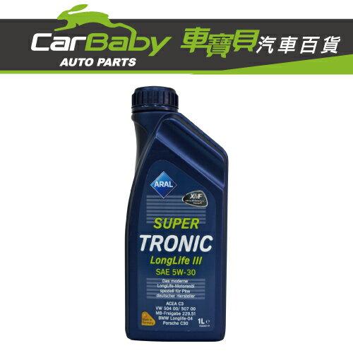 CarBaby車寶貝汽車百貨:【車寶貝推薦】ARAL5W-30LONGLIFE1L