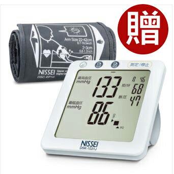 日本精密Nissei手臂式血壓計 DSK-1031J 贈送羅布麻茶+CAMRY電子體重計