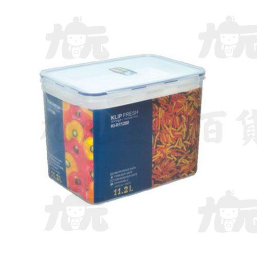 【九元生活百貨】聯府KI-R11200天廚長型保鮮盒KIR11200