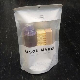 JASON MARKK 4 oz PREMIUM KIT 鞋子清潔劑 基本套件組 清潔液 鬃毛刷 洗鞋神器 現正販售