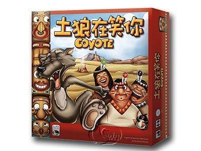 【新天鵝堡桌上遊戲】土狼在笑你 Coyote (中文版)