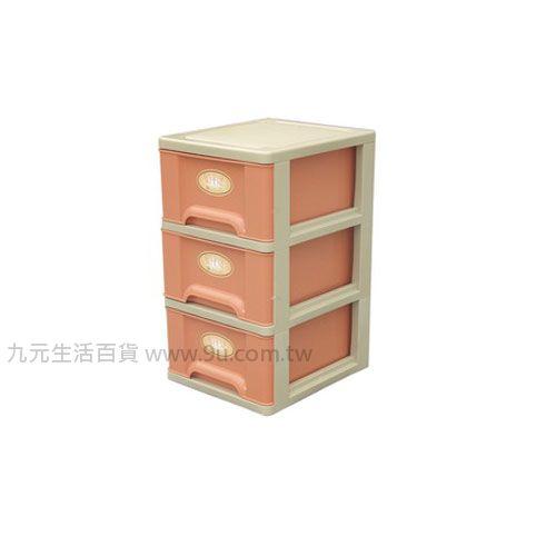 【九元生活百貨】聯府 HT30 三層櫃(附輪) 置物櫃 收納櫃