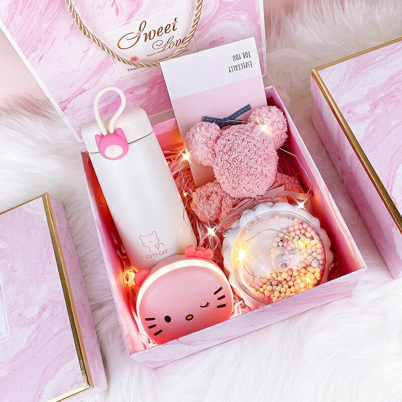 創意生日禮物實用精致女禮盒畢業少女心雜貨店特別送閨蜜女朋友生