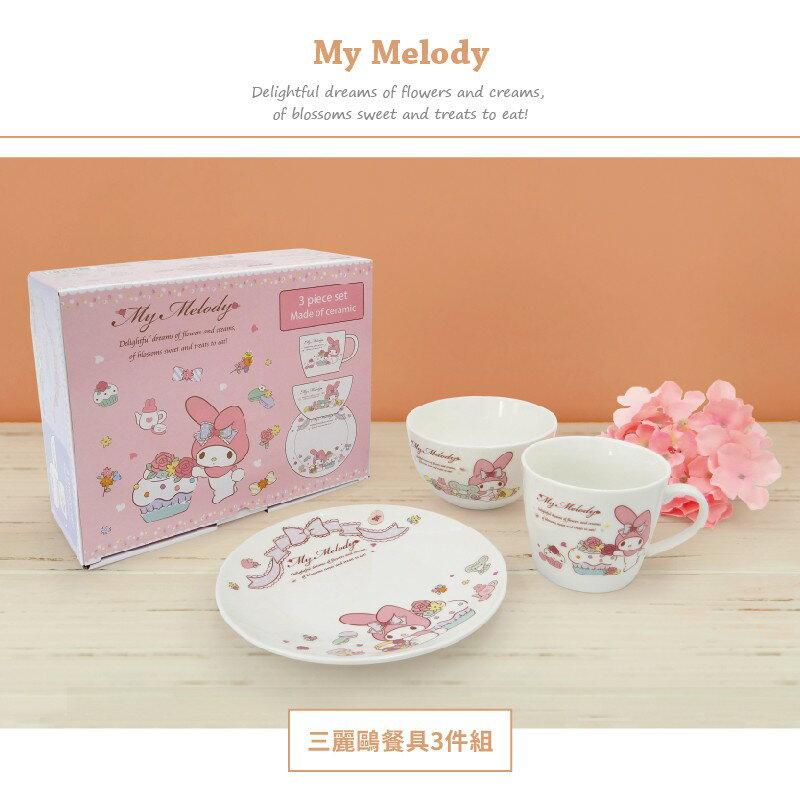 【Sanrio三麗鷗】My Melody 餐具三件組 (餐盤+碗+馬克杯)