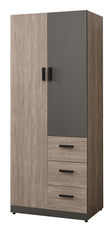 【尚品家具】HY-B042-02 布拉格2.7尺大小門衣櫥