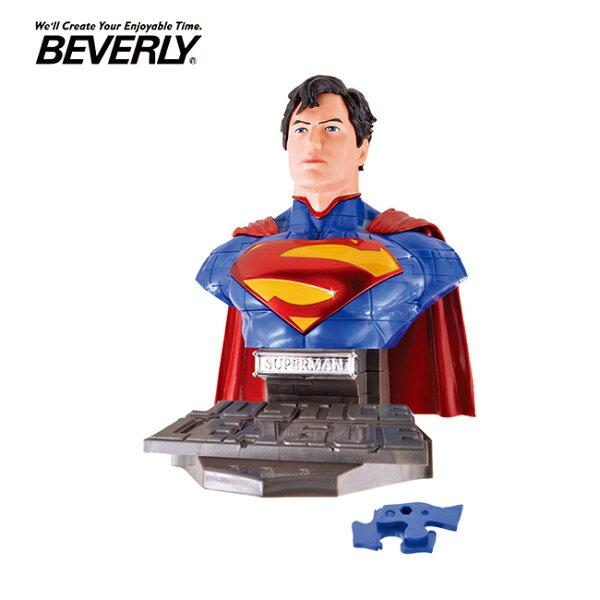 【日本正版】BEVERLY超人3D立體拼圖72片3D拼圖公仔模型正義聯盟-484790