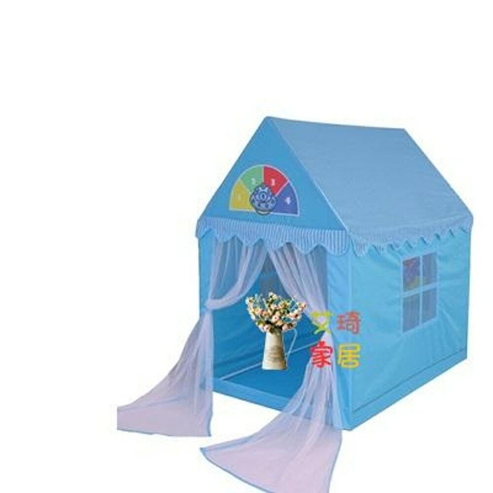 兒童帳篷 室內游戲玩具屋女孩寶寶城堡家用公主房子讀書角分床神器T 2色【全館免運 限時鉅惠】