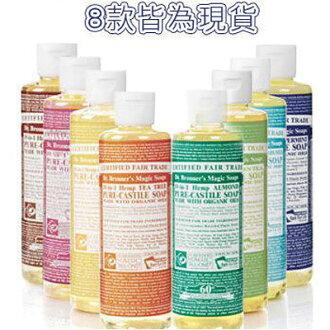 Dr. Bronner s 布朗博士 潔顏露(洗面露)Liquid Soap 全系列8款【特惠】§異國精品§