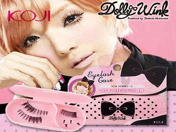 KOJI Dolly wink 假睫毛收納盒 日本人氣商品 【特價】§異國精品§ 保護假睫毛的最佳方式