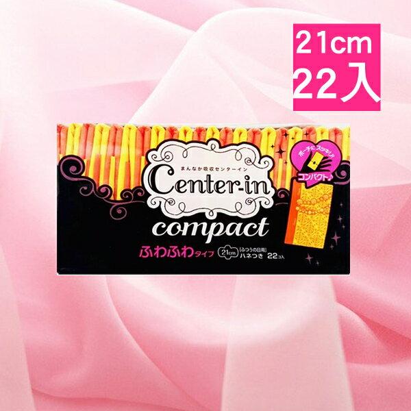 日本CENTER-IN蝶翼衛生棉-日用21cm 22枚 §異國精品§