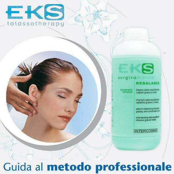 義大利 EKS 韻特 去油平衡洗髮精500ml §異國精品§ 另有 900ml / 奇拉 氨基酸