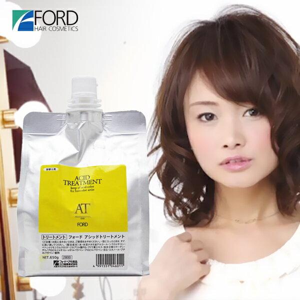 FORD AT定色護髮素(補充包)650ml【特價】§異國精品§