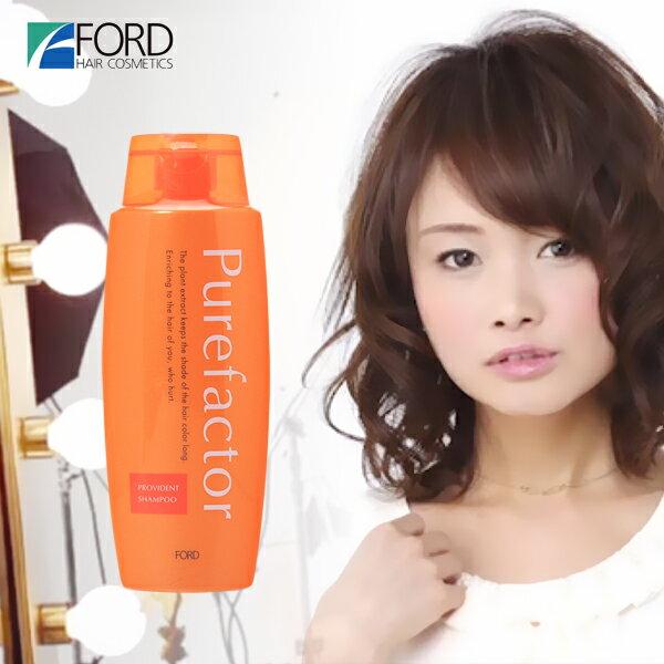 FORD FPS橘水鮮洗髮精300ML【特價】§異國精品§