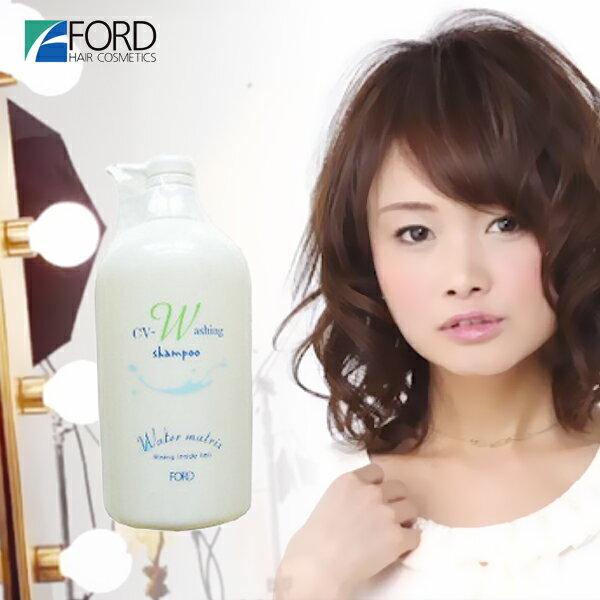 FORD 水細胞洗髮精1000ML【特價】§異國精品§