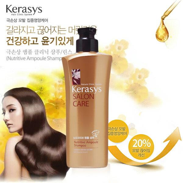可瑞絲Kerasys 毛髮深層修護洗髮乳470ml xa7異國精品xa7  另有 萊雅/ 施華蔻 / 哥德式