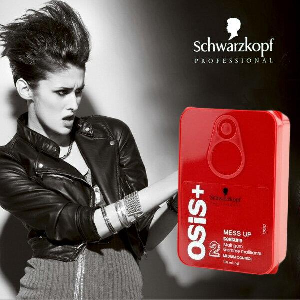 施華蔻 Schwarzkopf 慵懶凝土 100g §異國精品§ 另有 Prejume wax 哥德式風潮造型髮腊