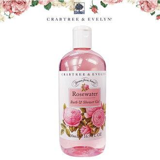 瑰柏翠 Crabtree&Evelyn 薔薇((Rosewater) 沐浴精 500ml §異國精品§