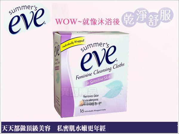Summer #x27 s eve 私密防護舒巾16片單片包裝攜帶方便 美容教主強力 !~