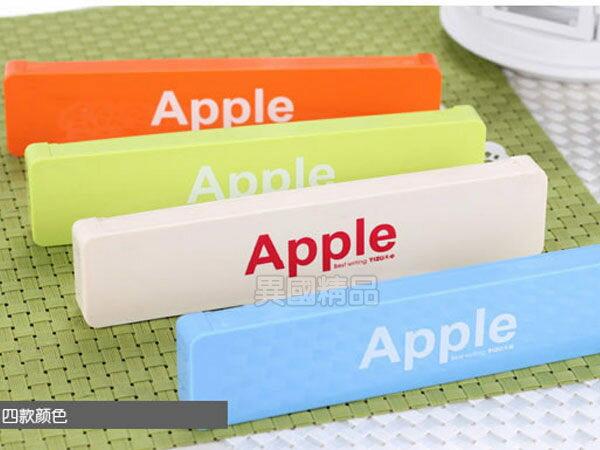 韓版時尚簡潔糖果色apple小筆盒 便攜鉛筆盒收納盒【特價】§異國精品§