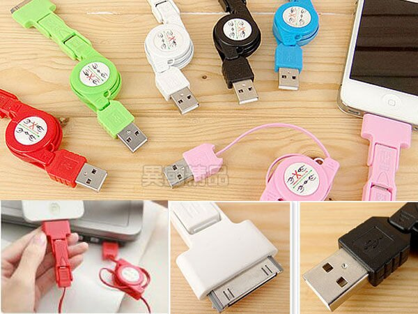 【特價】§異國精品§ 手機多用途USB充電傳輸線iPhone /  iPad /  HTC /  三星 攜帶方便 隨機出貨 - 限時優惠好康折扣