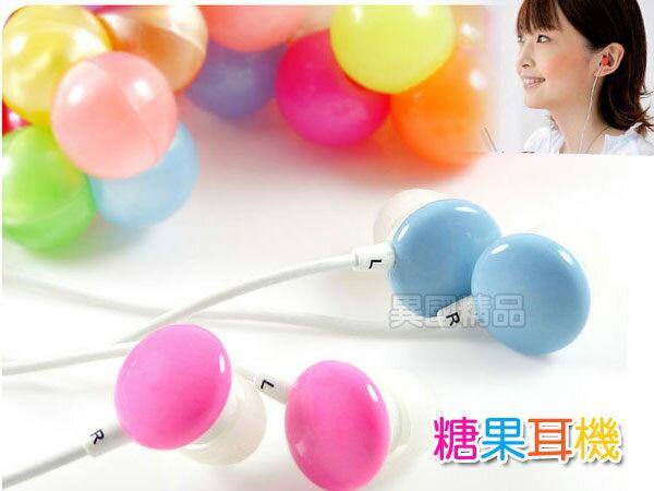 糖果耳機巧克力耳機糖豆耳機耳塞式3.5mm隨機出貨【特價】§異國精品§