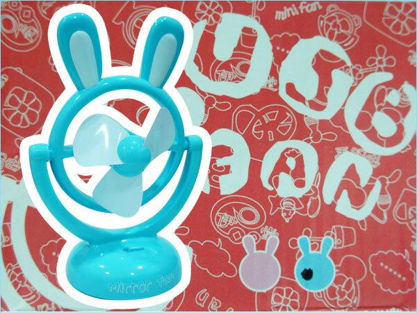 可愛大耳兔子風扇^(藍色 粉色^) USB 電池兩用風扇 360度 出貨不挑色~ ~~異國
