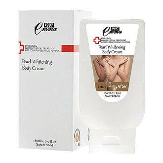 瑞士EMMA 1997 美體勻嫩霜 180ml 淨白乳液 身體乳 好評銷售 §異國精品§