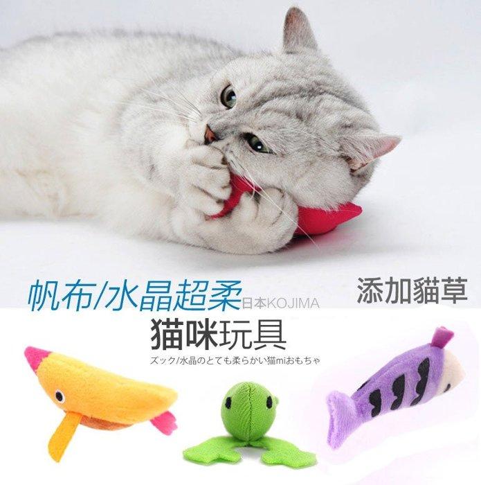 【日本Kujima】超可愛貓玩具海鮮造型貓玩具 貓草共6款隨機出貨