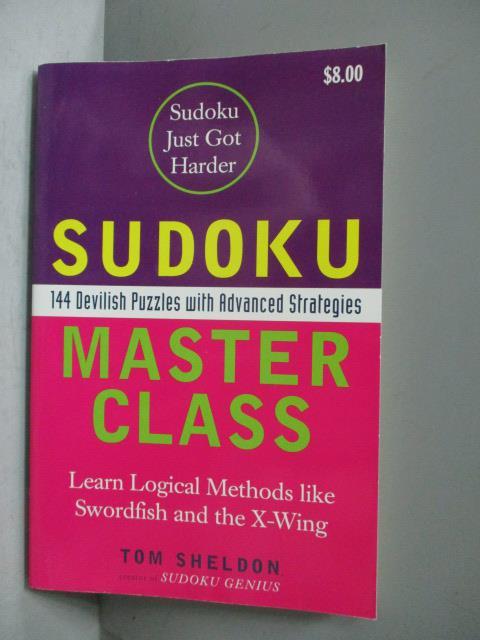~書寶 書T1/嗜好_OHZ~Sudoku Master Class~144 Devili