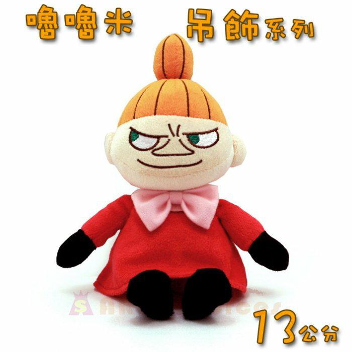 【禾宜精品】正版 Moomin 嚕嚕米 13cm 亞美 (小不點) 吊飾 玩偶 玩具 生活百貨 M102006-E2