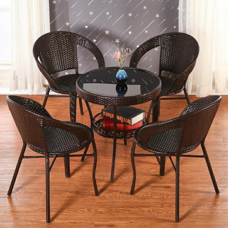 陽臺小桌椅藤椅三件套茶幾藤椅子靠背椅簡約庭院休閒戶外桌椅組合【母親節禮物】