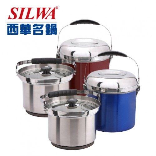 西華 手提式免火再煮鍋 7公升 直徑24公分(紅) 原價$4980 特價$3480