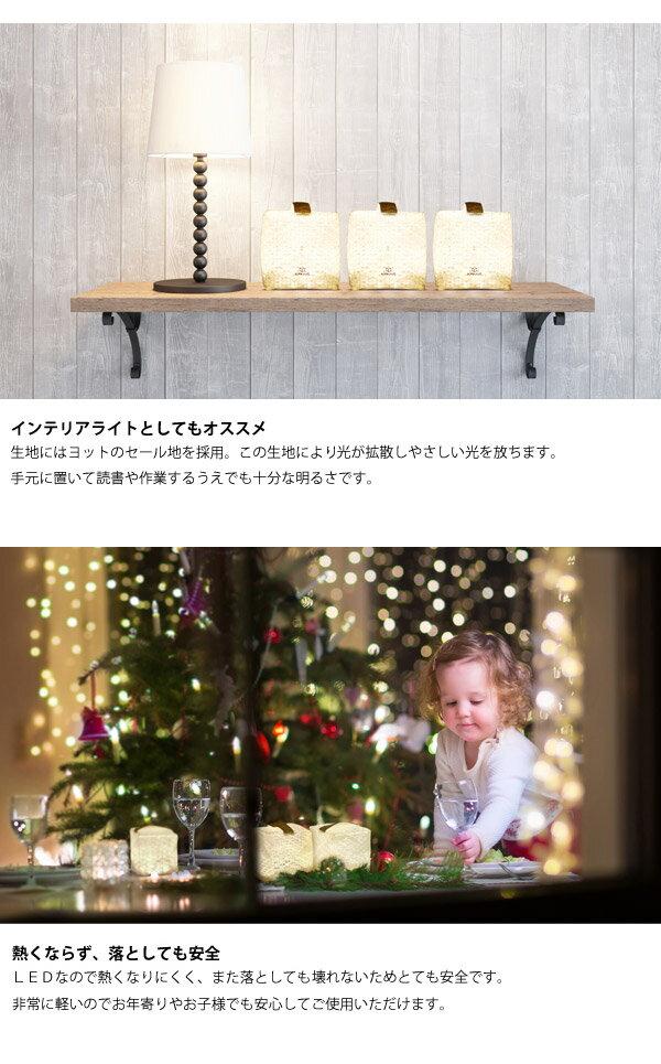 日本Landport / Solarpuff折疊式太陽能LED燈 / IDPUFF。共1色-日本必買 日本樂天代購(3672*02)。件件免運 5