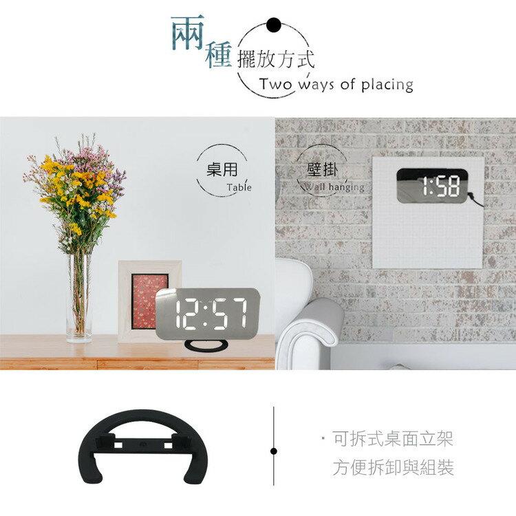 HANLIN-GCLK 兩用數字LED鏡面USB鬧鐘(USB供電)@弘瀚科技