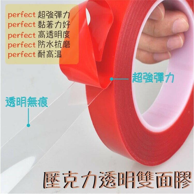 雙面防水無痕膠條 強力萬用雙面膠 雙面無痕膠帶 雙面膠 強力 無痕膠 壓克力膠帶 無痕貼 萬能膠 無痕膠帶