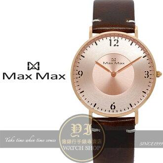 Max Max台灣設計師品牌簡約時尚腕錶MAS7011-8司貨/禮物/聖誕節