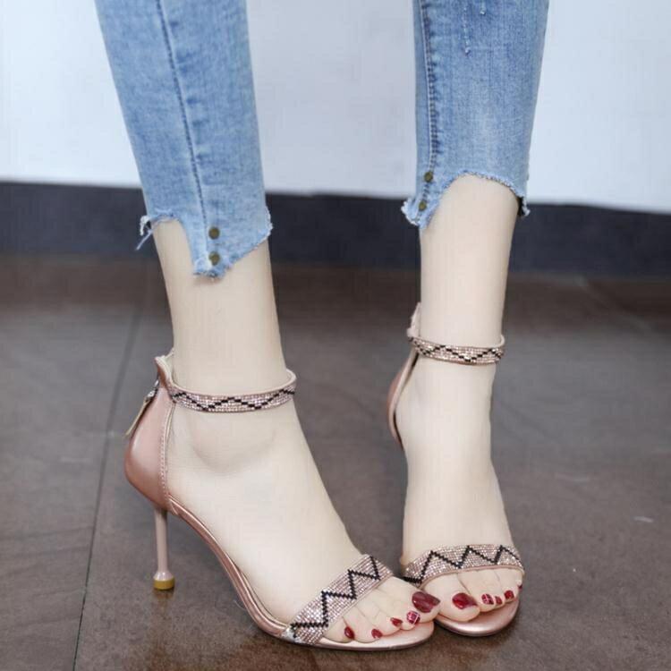 大東歌時尚水鉆一字帶涼鞋2021年新款夏氣質露趾細跟高跟鞋仙女風 摩可美家