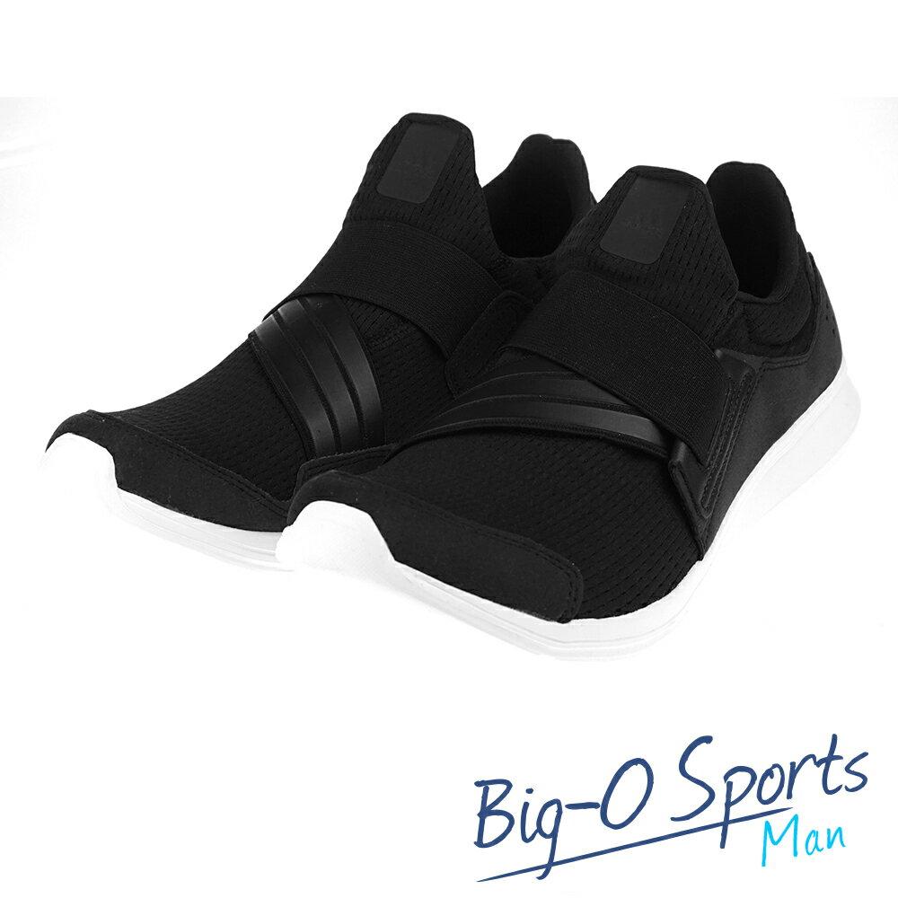ADIDAS 愛迪達 LITE SLIPON M  休閒運動鞋 懶人鞋 男 AF6540   Big-O Sports