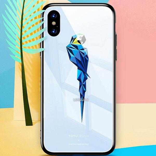 TOTU鋼化玻璃背板iPhoneXiX手機殼防摔殼四角全包軟邊掛繩孔可愛鸚鵡