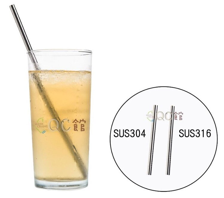 QC 不鏽鋼吸管(成人)-單支C直 304食品醫療級不鏽鋼/日本鋼材/環保吸管