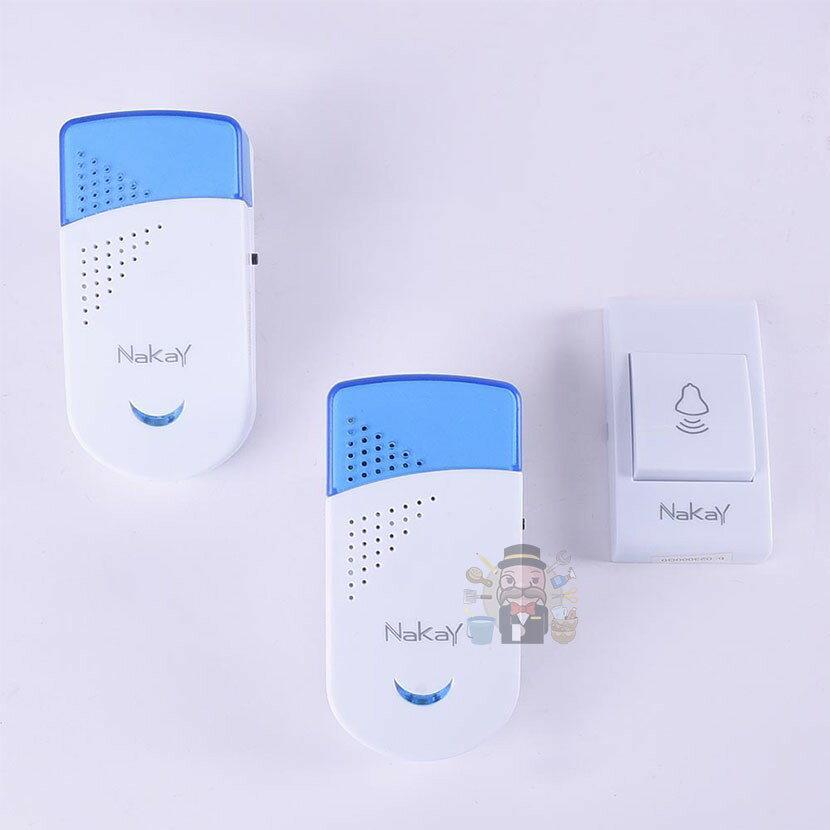 《大信百貨》 NBD-65 1對2交流式遠距離無線門鈴 插電式 看護鈴 救護鈴 電鈴 緊急通知 居家生活 長輩看護鈴